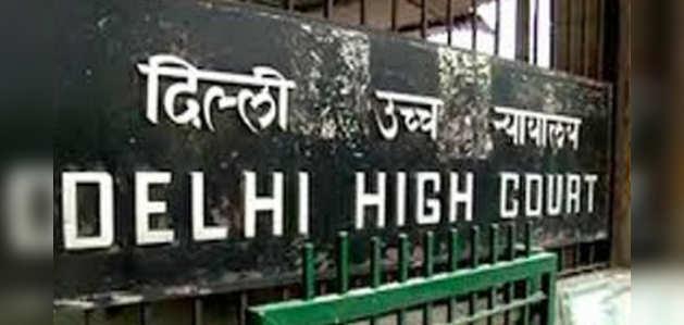 दिल्ली HC ने निर्भया के दोषियों को जल्द फांसी देने की मांग पर फैसला सुरक्षित रखा
