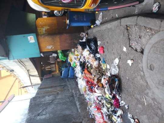 कचराकुंडी हटवा