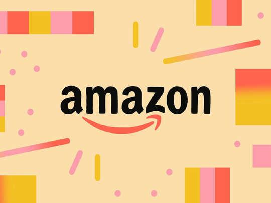 Amazon Main