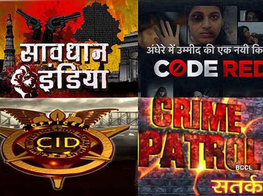 crime shows