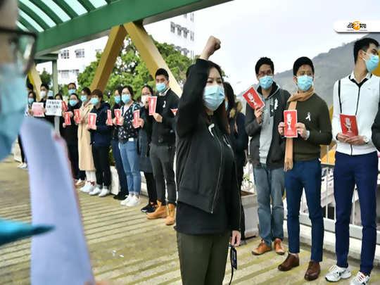 Hong Kong medical workers