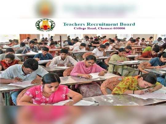 TRB Block Educational Officer Exam Date 2020