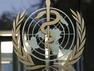 WHO ने करॉना वायरस से पैदा स्थिति को महामारी घोषित करने से किया इनकार