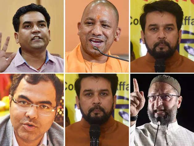 इन नेताओं के बिगड़े बोल से गरमाई दिल्ली की सियासत