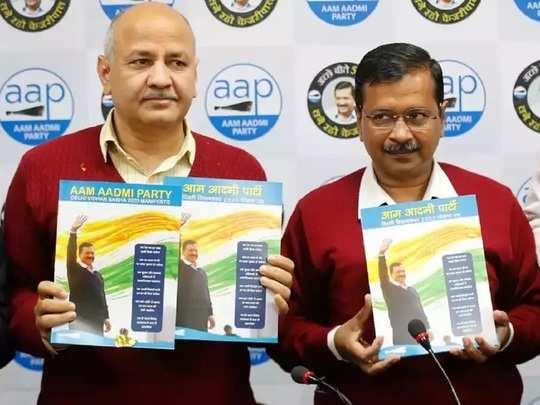 AAP Manifesto