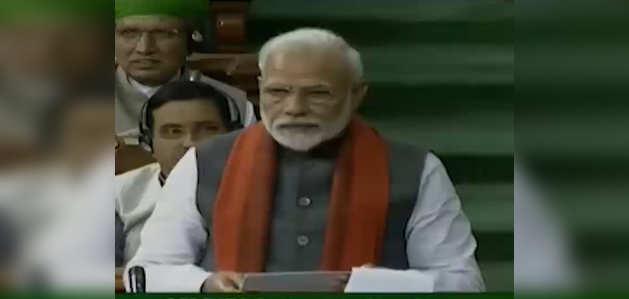 प्रधानमंत्री नरेंद्र मोदी ने संसद में की राम मंदिर ट्रस्ट गठित किये जाने की घोषणा