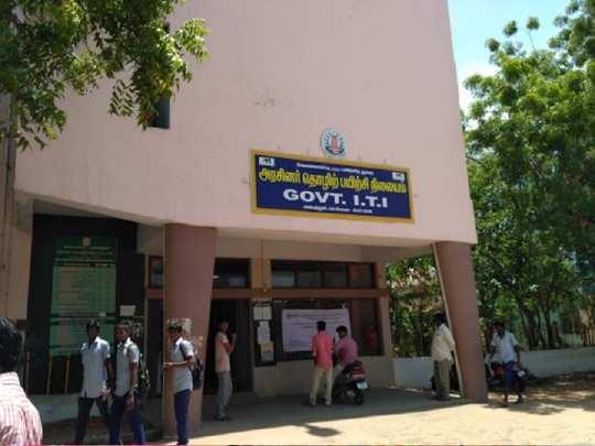 Chennai ITI Recruitment 2020