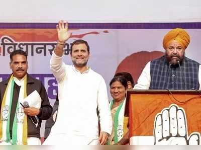 OPINION: क्या राहुल गांधी भूल गए बाजवा-सिद्धू आलिंगन ?