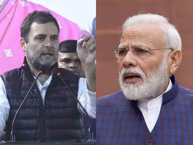 कांग्रेस सांसद राहुल गांधी और प्रधानमंत्री नरेंद्र मोदी।