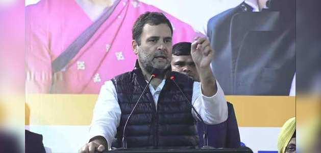 पीएम नरेंद्र मोदी के लिए राहुल गांधी ने दिया विवादास्पद बयान, कहा- हिंदुस्तान के युवा इसको डंडा मारेंगे