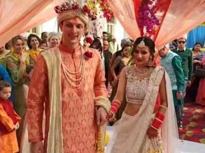 नीति और सिल्वा मार्टिन ने रायबरेली में की शादी