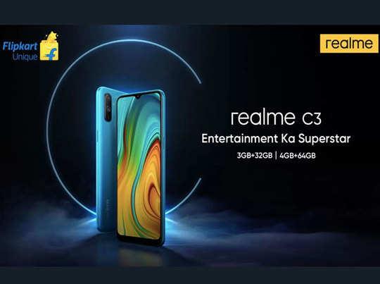 Realme C3 बजट फोन आज होगा लॉन्च, यहां देखें लाइव स्ट्रीम