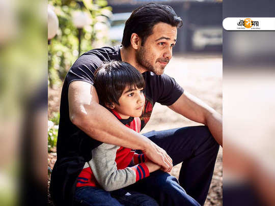 Emraan Hashmi's son delivers inspiring speech on World Cancer Day at an event organized by nargis dutt foundation