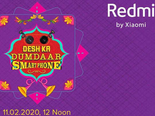 Xiaomi Redmi 9 और 9A अगले हफ्ते होंगे लॉन्च, धांसू कैमरा और दमदार बैटरी से हैं लैस