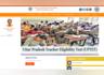 UPTET Result 2020 Declared: जारी हुआ यूपीटेट परीक्षा का रिजल्ट, ये रहा डायरेक्ट लिंक