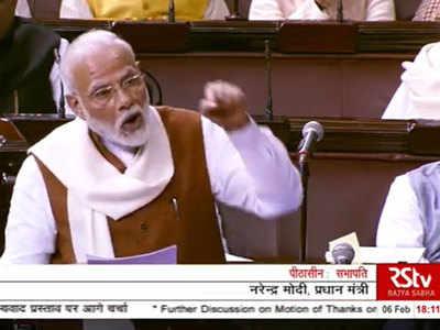राज्यसभा में PM मोदी का संबोधन.