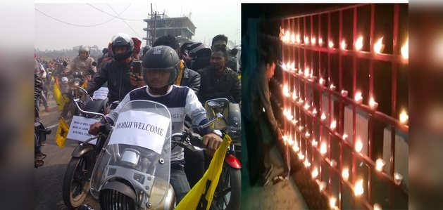 बोडो अग्रीमेंट 2020: प्रधानमंत्री नरेंद्र मोदी के दौरे से पहले लोगों ने दीप जलाकर मनाई ख़ुशी