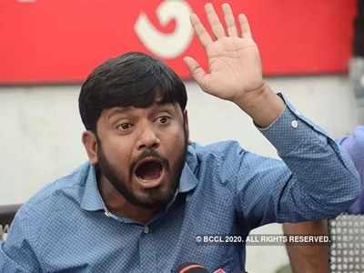 कन्हैया कुमार (फाइल फोटो)