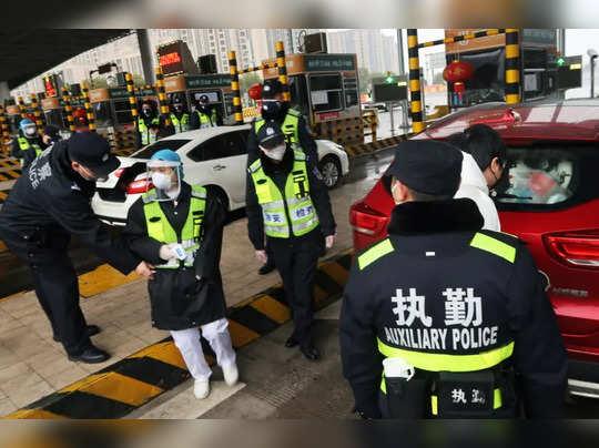 china toll check