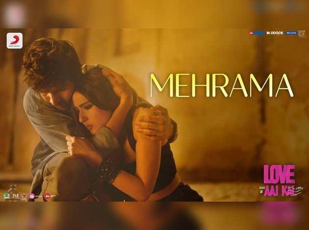 'लव आज कल' का गाना 'मेहरमा'