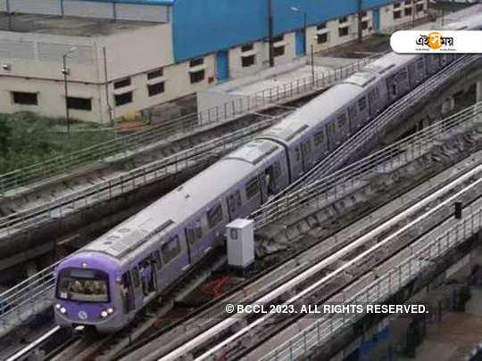 Kolkata Metro: More trains to & from Noapara to beat Tallah blues