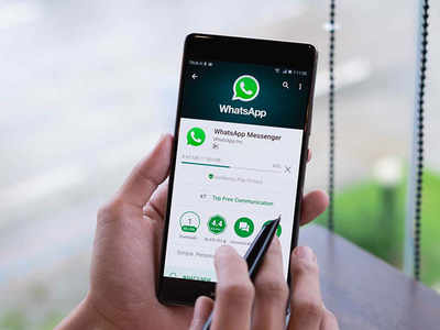 Whatsaap make chat like this and fun