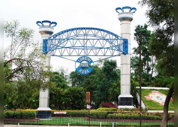 लुंबिनी पार्क