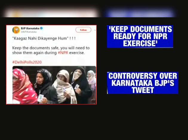 कर्नाटक भाजपा ने मुस्लिम महिला वोटरों का उड़ाया मजाक, लिखा- NPR के लिए कागज तैयार रखना