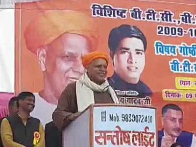 भारतीय जनता पार्टी (बीजेपी) के सांसद वीरेंद्र सिंह मस्त