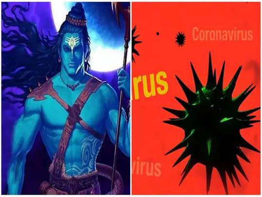 corona: கொரோனா வைரஸ் பற்றிப் பழந்தமிழ் குறிப்புகள்... பரவும் செய்திகள் உண்மையா?