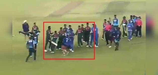 U-19 WC: मैच खत्म होने के बाद भारतीय टीम से भिड़े बांग्लादेशी खिलाड़ी