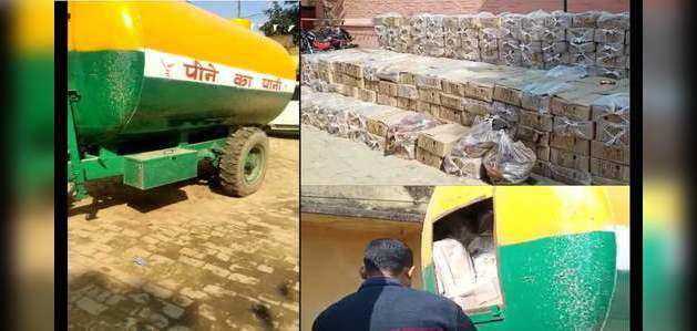 Watch: Water tanker stuffed with smuggled liquor seized in 'dry' Bihar