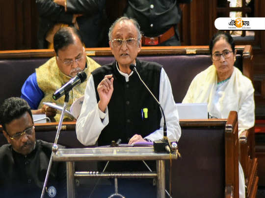 amit mitra presenting west bengal budget