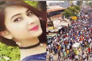 लेक्चरर अंकिता की मौत पर गुस्से में पूरा महाराष्ट्र, ...