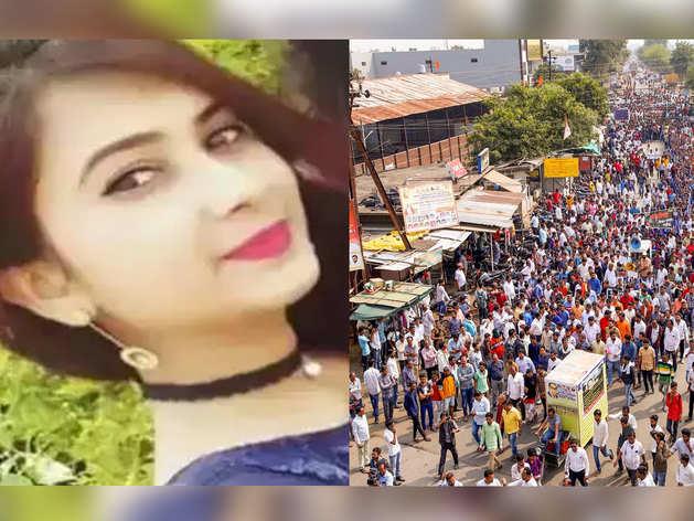लेक्चरर अंकिता की मौत पर गुस्से में पूरा महाराष्ट्र, प्रदर्शन, जानें पूरा मामला