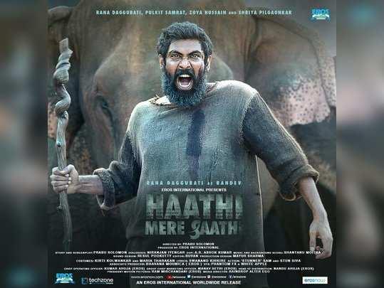 Haathi Mere Saathi First Look