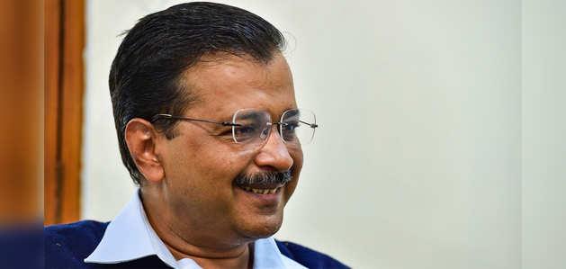 दिल्ली चुनाव परिणाम: AAP ने कहा- केजरीवाल का विकास मॉडल अपनाए भारत