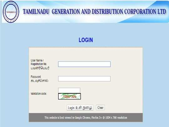 TANGEDCO Online Application 2020