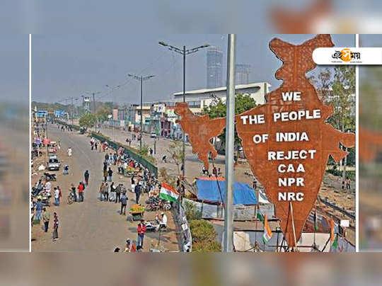 দিল্লি-নয়ডা সংযোগকারী এই রাস্তায় চলছে শাহিনবাগের আন্দোলন