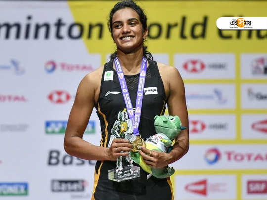 Indian origin professor will train sindhu and other athletes for the Tokyo olympic
