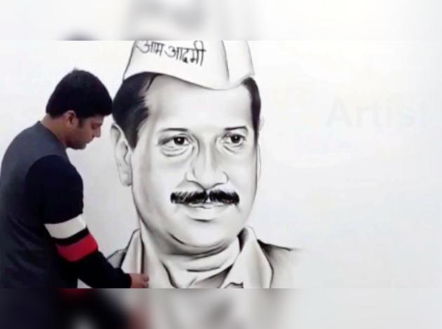 दिल्ली चुनाव परिणाम: कलाकार ने बनाई केजरीवाल की तस्वीर