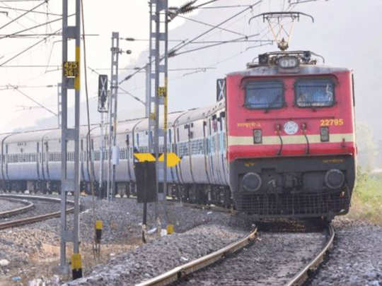 special trains on holi