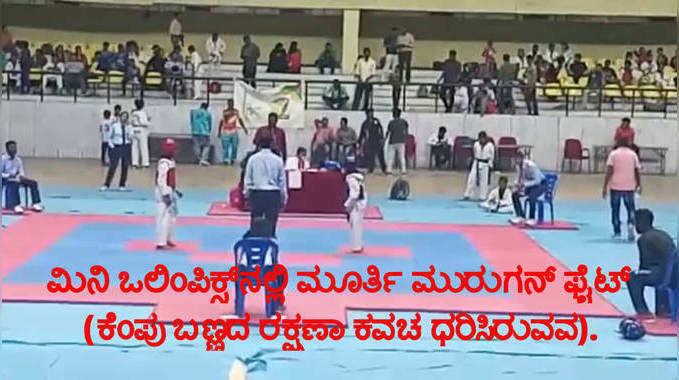 vijaya karnataka