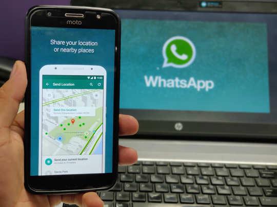 लोकेशन ट्रैकिंग से प्रोफाइल पिक्चर सेव करने तक, WhatsApp के 5 कमाल के फीचर्स