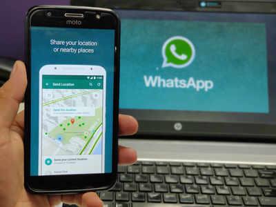 वॉट्सऐप पर लाइव लोकेशन करें ट्रैक