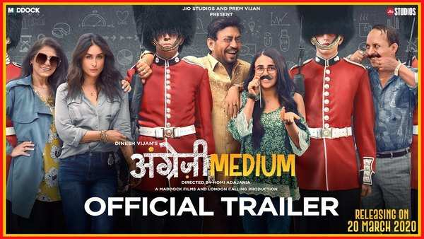 dinesh vijan movie angrezi medium official trailer out starring irrfan kareena kapoor radhika madan
