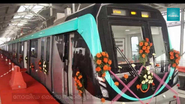 birth day pre wedding celebrations on metro coaches