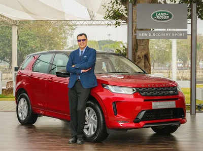 नई Land Rover Discovery Sport