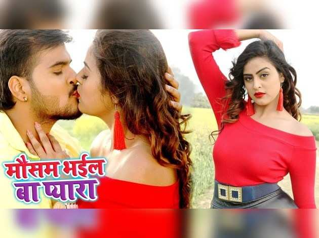 This romantic Bhojpuri song by Yamini Singh and Kallu goes viral