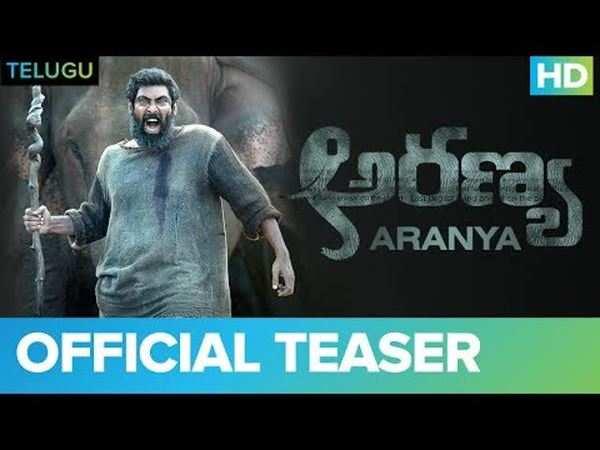 aranya telugu movie official teaser
